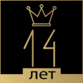 https://mondecor.com.ua/site/wp-content/uploads/2018/07/14-120x120.png